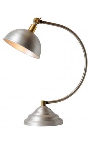 Medina Настольный светильник Алюминий / латунь