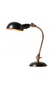 Zagreb Настольный светильник (черный/латунь)